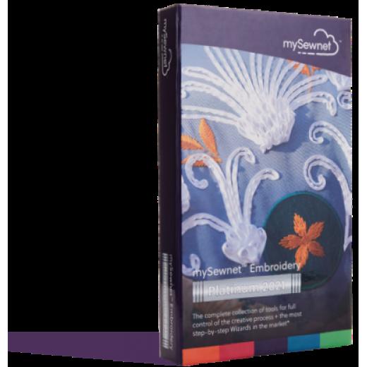 mySewnet Platinum 2021 Software